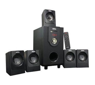 Zebronics SW6120 5.1 Multimedia Speaker Price in India