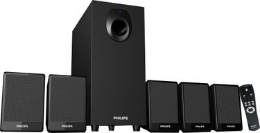 Philips DSP 2800 5.1 Channel Multimedia Speakers Price in India