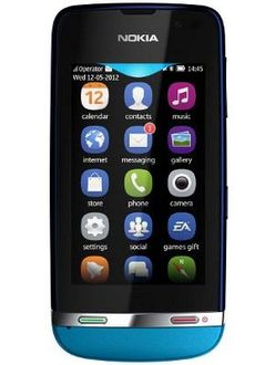 Nokia Asha 311 Price in India