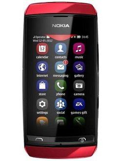 Nokia Asha 306 Price in India