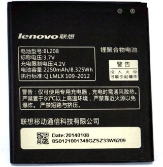 Lenovo BL-210 battery Price in India