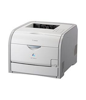 Canon LBP 7200 CDN Colour Printer Price in India