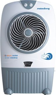 Bajaj DC 2009 SLEEQ Room 40L Air Cooler Price in India