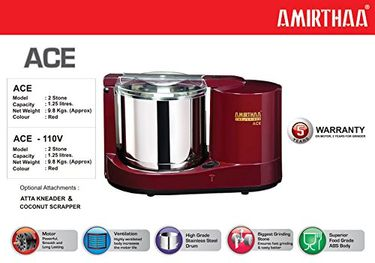 Amirthaa ACE Tabletop 150W Wet Grinder Price in India