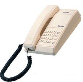 Beetel B11 Corded Landline Phone Price in India