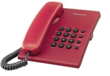 Panasonic KX-TS500MX Corded Landline Phone Price in India