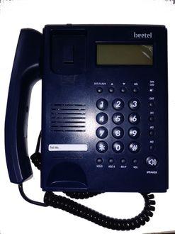 Beetel M53 Corded Landline Phone Price in India