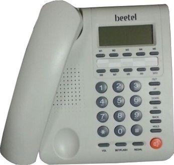 Beetel M59 Corded Landline Phone Price in India