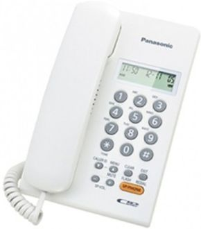 Panasonic KX-TSC62SXB Corded Landline Phone Price in India