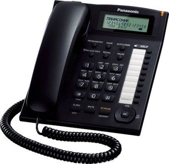 Panasonic KX-TS880MXBD Corded Landline Phone Price in India