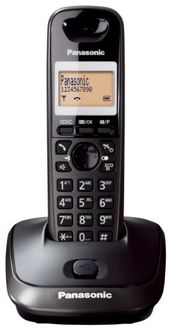 Panasonic PA-KX-TG2511 Cordless Landline Phone Price in India