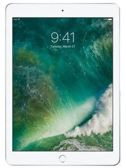 Apple New iPad 2017 WiFi 32GB Price in India