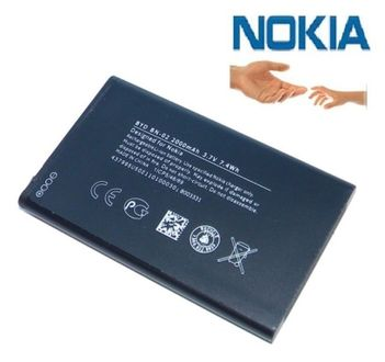 Nokia BN-02 2000mAh Battery Price in India