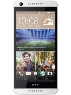 HTC Desire 626 Dual SIM Price in India