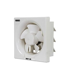 Usha Crisp Air 5 Blade (250mm) Exhaust Fan Price in India