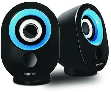 Philips Spa 50 Desktop Speaker Price in India