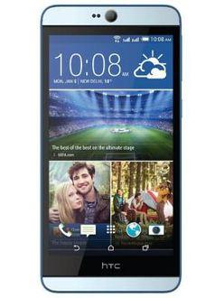 HTC Desire 826x Price in India