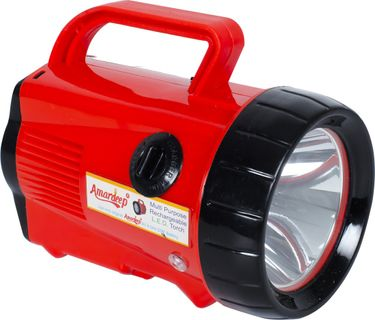 Amardeep AD 093 Torch Emergency Light Price in India
