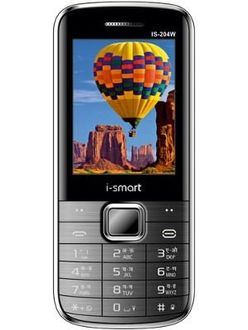 i-smart IS-204W Price in India