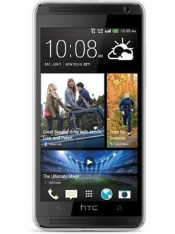 HTC Desire 600c Price in India