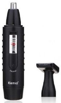 Kemei KM-9688 Electric Nose & Beard Trimmer Price in India