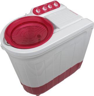 Whirlpool 7.5 Kg Semi Automatic Washing Machine (ACE SUPER SOAK ) Price in India