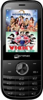 Micromax X292 Price in India