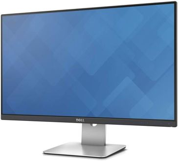 Dell S2715H 27 Inch LED Backlit LCD Monitor Price in India