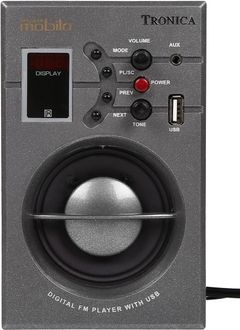 Tronica Solid Wired Home Audio Speaker Price in India