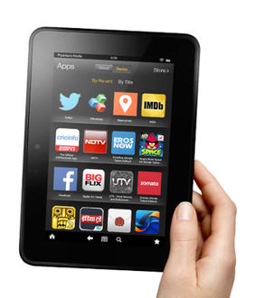 Amazon Kindle Fire HD 7 16GB Price in India