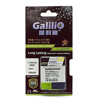 Galilio 1500mAh Battery (For Samsung Galaxy S i9000) Price in India