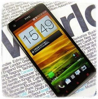 HTC Butterfly Price in India