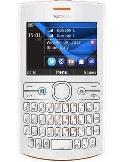 Nokia Asha 205 Dual Sim Price in India