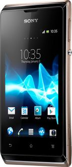 Sony  Xperia E Dual Price in India