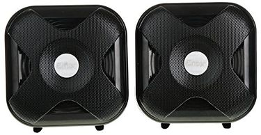 Enter E-S285 USB Speaker Price in India