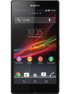 Sony  Xperia Z Price in India