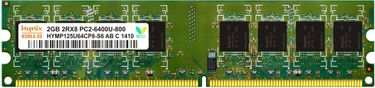 Hynix (H15201504-8) Genuine DDR2 2 GB PC Ram Price in India