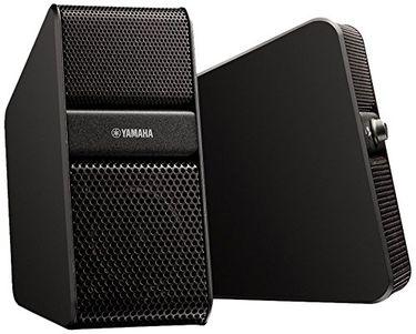 Yamaha NX-50 Premium Speakers Price in India