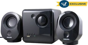 Philips SPA150/94 2.1 Channel Speaker Price in India