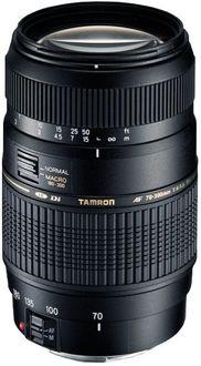 Tamron AF 70-300mm F/4-5.6 Di LD Macro Lens (for Pentex DSLR) Price in India