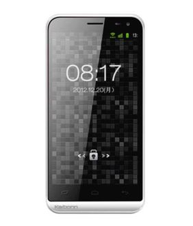 Karbonn A12 Price in India