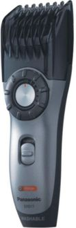 Panasonic ER217 Trimmer Price in India