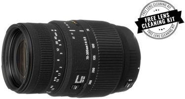 Sigma 70-300mm F/4-5.6 DG Macro Lens (for Sony DSLR) Price in India