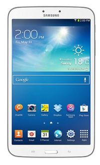 Samsung Galaxy Tab 3 T310 Price in India
