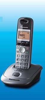 Panasonic KXTG-3551 Cordless Landline Phone Price in India