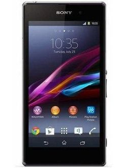 Sony Xperia Z1 Compact Price in India