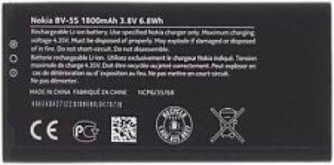 Nokia BV-5S 1800mAh Battery Price in India