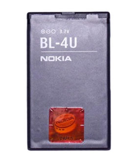 Nokia BL-4U 1110mAh Battery Price in India