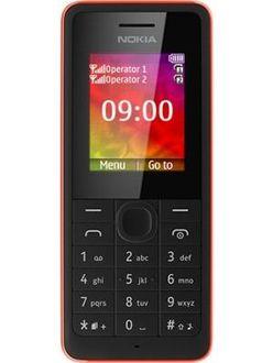 Nokia 107 Dual SIM Price in India