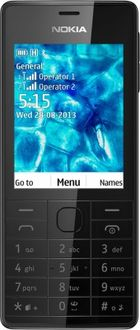 Nokia 515 Price in India